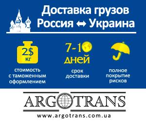 Доставка грузов в Россию и из России в кратчайшие сроки