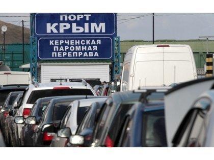 Керченская переправа возобновила работу после шторма