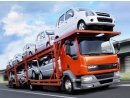Перевозка автомобилей различными способами