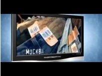 Видео: Покупки он-лайн
